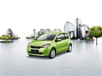 Design KODA Citigo